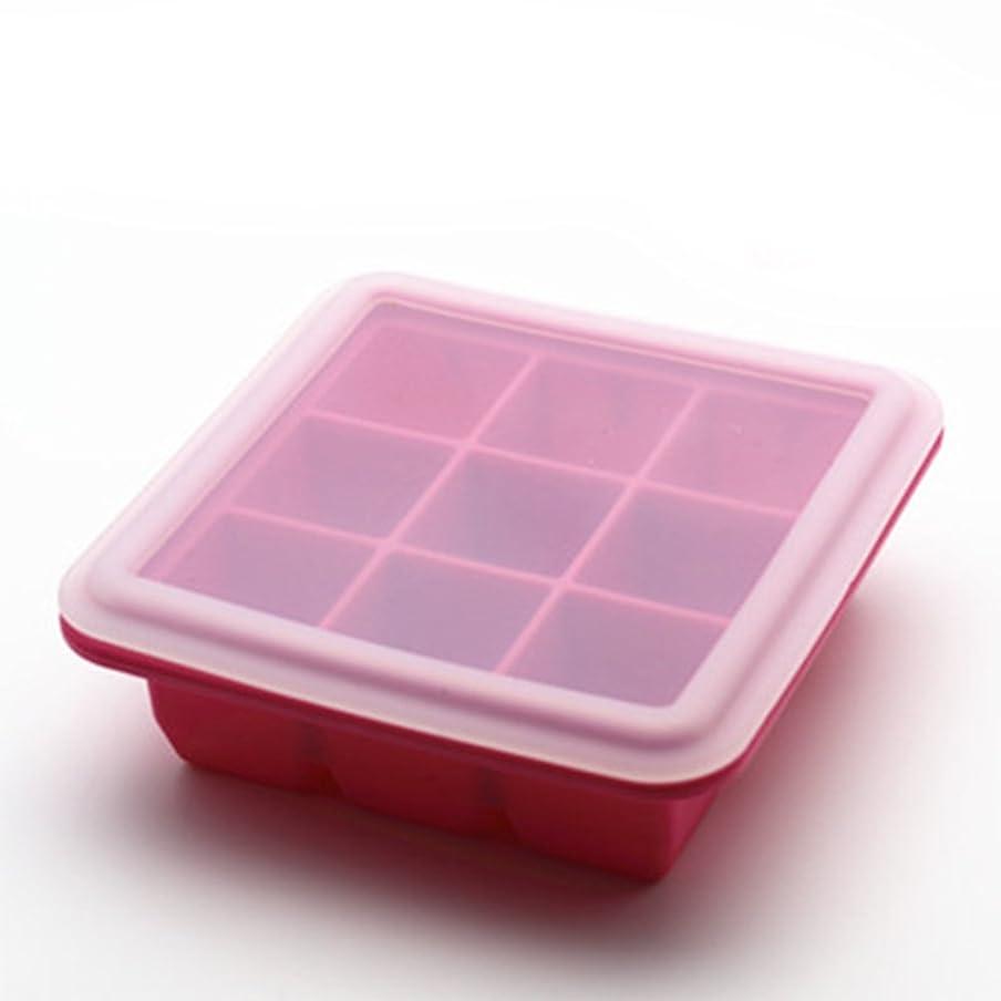文字通りポールほうき桜の雪 エコ シリコン製 離乳食 冷蔵 フタ付き 取り出しやすい ブロックアイス4/9個取り アイストレー (ピンク, 9格)