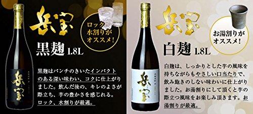 【特約店限定焼酎】岳宝白25°芋焼酎1.8L