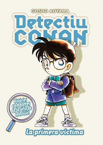 Detectiu Conan nº 05/10 La primera víctima: La primera víctima: 24 (Manga Shonen)