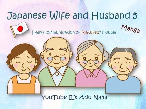 Japanese Wife and Husband 5 Manga (English Edition)