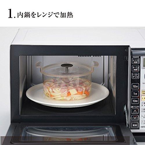 曙産業『電子レンジ専用保温調理鍋GrandCooker(グランクッカー)』