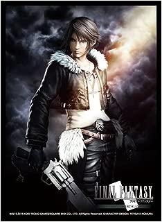 Square Enix Square-EnixACCSQX009 Abysse PC DD Final Fantasy AC Squall Sleeves