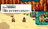 マリオ&ルイージRPG1 DX - 3DS_05