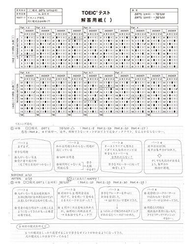 『ナカバヤシ TOEICテスト学習ノート マークシート ノ-A407YB-M』の4枚目の画像
