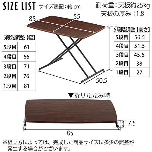 ぼん家具『リフティングテーブル』
