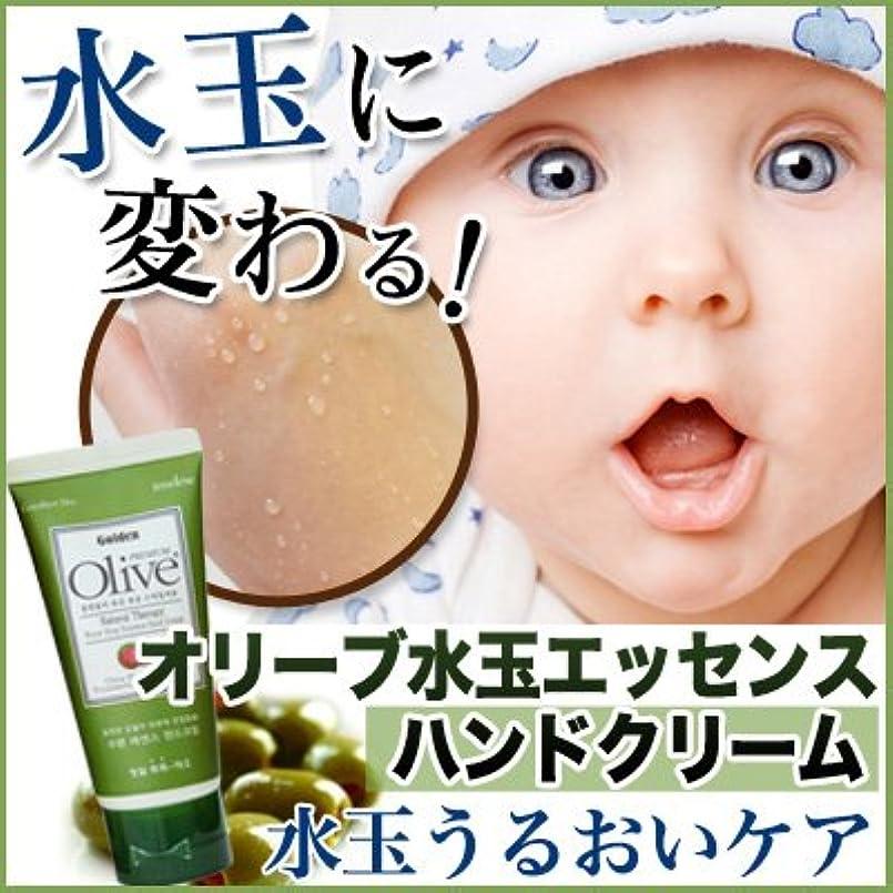 め言葉混沌赤ちゃんオリーブ ハンド クリーム ★べたつかない★ 水分たっぷり Olive 水玉 高保湿ハンドクリーム(3個セット)