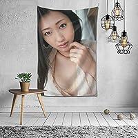 壇蜜、Mitsu Dan タペストリー インテリア 壁掛け おしゃれ 室内装飾 多機能 寝室 カーテン おしゃれ 個性ギフト 新築祝い 結婚祝い プレゼント ウォール アート(60in*40in)