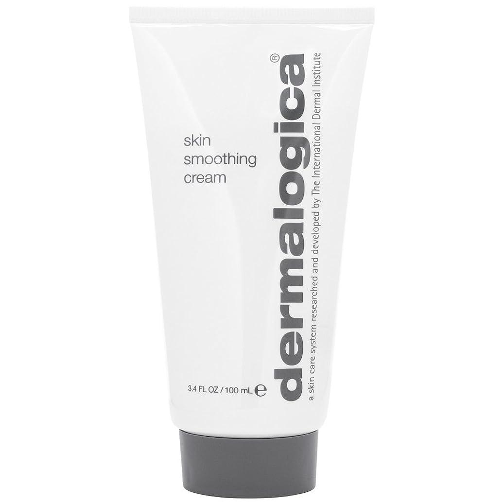 クラッシュ控える事実ダーマロジカスキンスムージングクリーム100ミリリットル (Dermalogica) (x2) - Dermalogica Skin Smoothing Cream 100ml (Pack of 2) [並行輸入品]