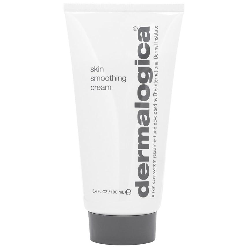 放送肯定的虹ダーマロジカスキンスムージングクリーム100ミリリットル (Dermalogica) (x2) - Dermalogica Skin Smoothing Cream 100ml (Pack of 2) [並行輸入品]