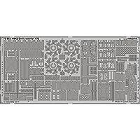 エデュアルド 1/72 川西 二式大艇用外装エッチングパーツ ハセガワ用 プラモデル用パーツ EDU72652