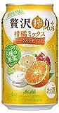 【季節限定】アサヒチューハイ 贅沢搾り 柑橘ミックスヨーグルトテイスト  チューハイ 350ml×24本