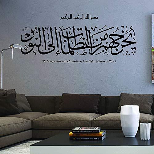 Islam lo citó de traerlo a la luz del Islam pegatinas de pared de vinilo árabe película personaje hombre