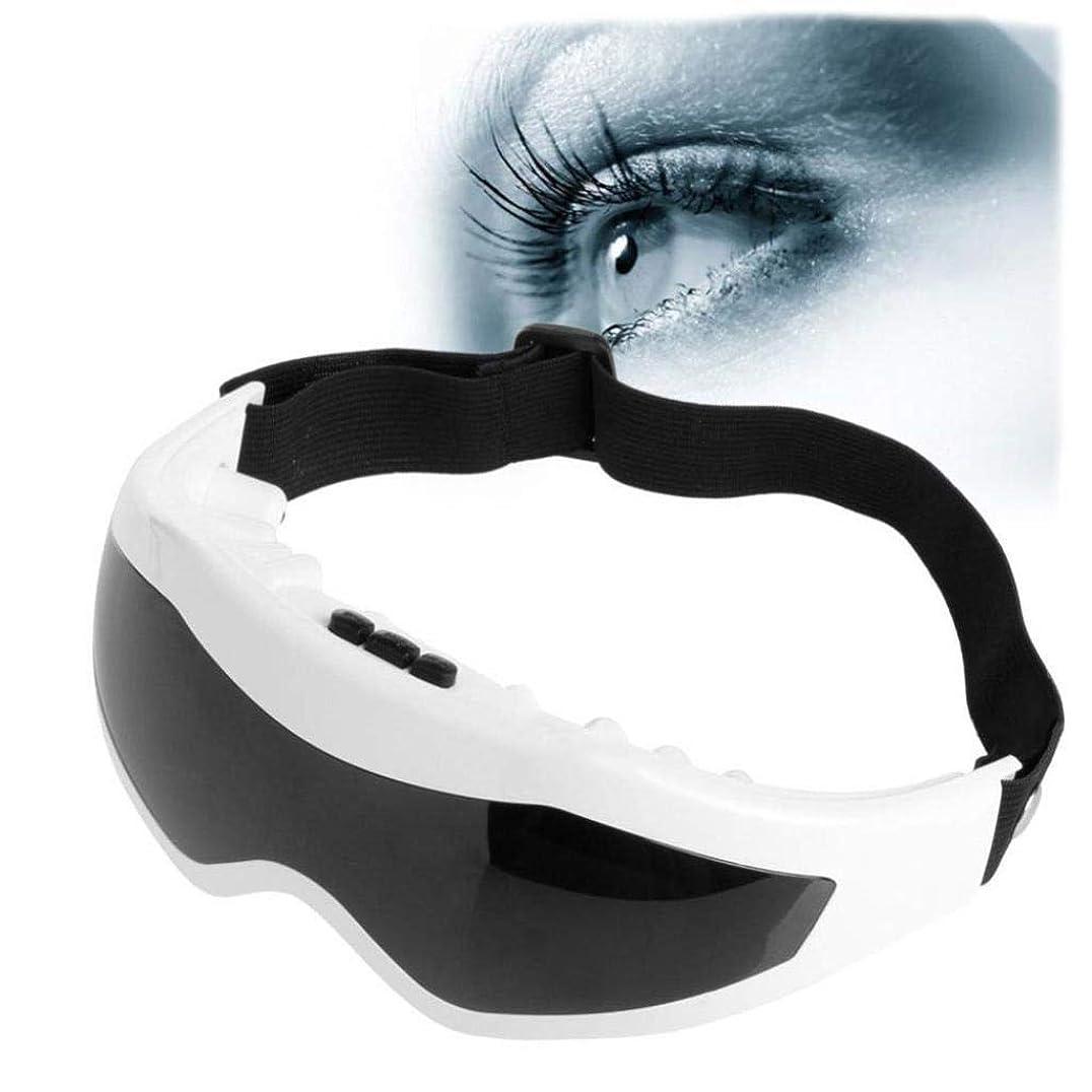 守銭奴すずめ合法電気アイマッサージャー、9種類のマッサージ方法USB充電式、アイケアマッサージリラックス振動を軽減指の圧力を軽減します目の疲れを軽減するための保護器具