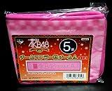 No. 5 team muffler award AKB48 ~ Christmas gifts ~ lottery most (japan import) by Banpresto -