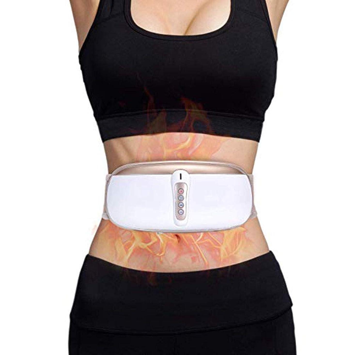 真似る追放手がかりスリミングベルト、 調整可能 振動マッサージ 減量機 女性の為に、 と 穏やかな熱、 4つのマッサージモード 腹脂肪バーナー、 血液循環を改善する、 消化を促進する
