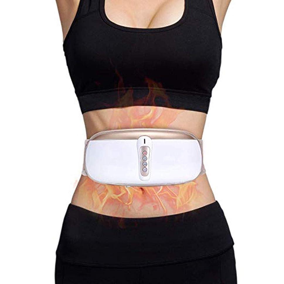 ストローク郵便ステッチスリミングベルト、 調整可能 振動マッサージ 減量機 女性の為に、 と 穏やかな熱、 4つのマッサージモード 腹脂肪バーナー、 血液循環を改善する、 消化を促進する