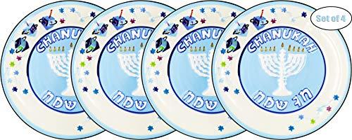 Hanukkah Menorah Design Ceramic Dish Set - Hand Painted 4 Piece Chanuka Ceramic Plates Set (Hanukkah Ceramic Plates - Set of 4)