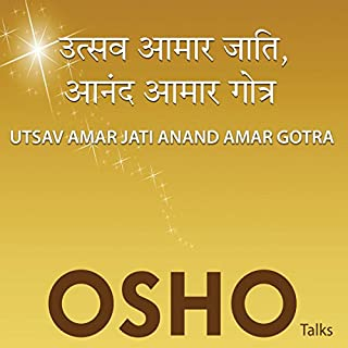 Utsav Amar Jati Anand Amar Gotra cover art