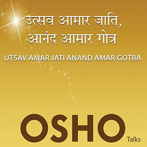 Utsav Amar Jati Anand Amar Gotra audiobook cover art