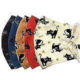 日本製 夏用マスク 猫ちゃん 冷感タイプ 布マスク ひんやり 大人用 子ども用 UVカット 個包装 繰り返し使える (濃いブルー, 大人用)