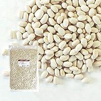 北海道産 大手亡豆(3kg)