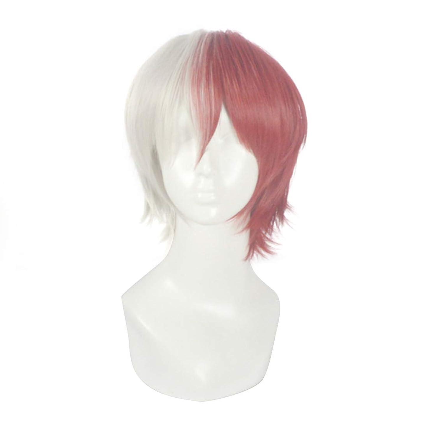 回想乱気流全体Koloeplf アニメコスプレウィッグマイヒーローアカデミーのための2色マイクロボリュームショートヘア (Color : Half silver gray half red)