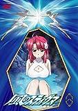 風のスティグマ 第8章(通常版)[DVD]