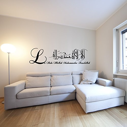 A204 | Meccastyle | Islamische Wandtattoos - La Ilahe Illallah Muhammeden Resulullah- XL - 150cm x 40cm- 01. Schwarz