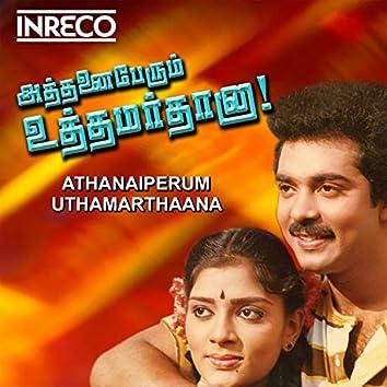 Atthanaiperum Utthamarthana