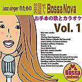 ジャズシンガーのための英語でボサノバVol.1
