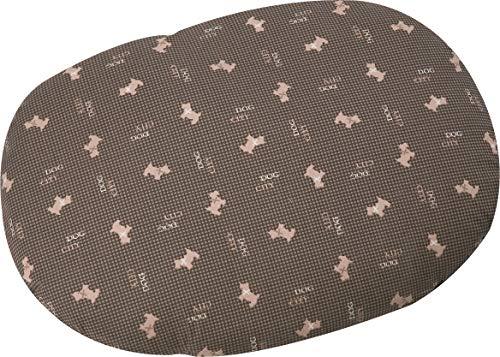 Flamingo Dogcity - Cojín desenfundable para Perro, 80 cm