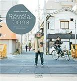 Révélations - Photographie japonaise contemporaine