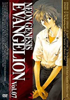 NEON GENESIS EVANGELION vol.07 [DVD]