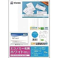 (まとめ買い) ヒサゴ 名刺用紙 エコノミー名刺 A4 10面 標準サイズ ホワイト 100シート入 EBX05 【×3】