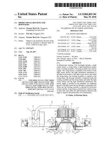 Bidirectional rotating LED downlight: United States Patent 9982855 (English Edition)