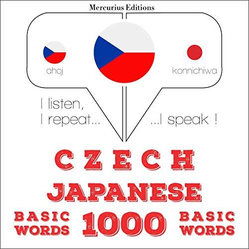 Czech - Japanese. 1000 basic words cover art