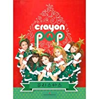 Kkuristmas by CRAYON POP