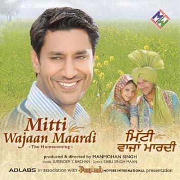 Mitti Wajaan Mardi
