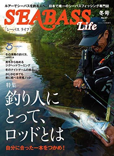 別冊つり人シリーズ SEABASS Life No.07 (2020-12-15) [雑誌]