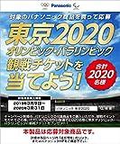 パナソニック ビストロ スチームオーブンレンジ 30L ヘルツフリー ブラック NE-BS905-K