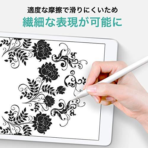 『MS factory iPad 10.2 2020 2019 用 フィルム ペーパーライク 保護フィルム ipad10.2 ipad8 第8世代 ipad7 第7世代 対応 アンチグレア 日本製 MXPF-IPAD-7-PL』の3枚目の画像