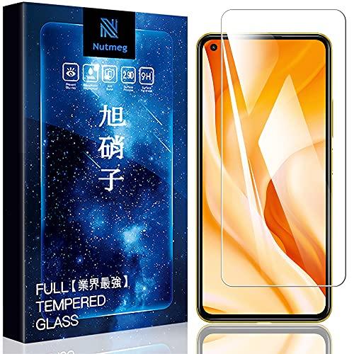 For xiaomi MI 11 lite 5G ガラスフィルム 表面硬9H【旭硝子素材採用】3D Touch対応 For xiaomi 11 lite フィルム 耐衝撃/耐久性/液晶保護フィルム 2.5D ラウンドエッジ加工 HD 撥油性/疎水性/指紋防