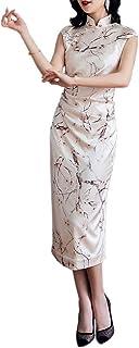 فستان حرير من HangErFeng Qipao بدون أكمام لتحسين الحرير في منتصف طويل وإغلاق الضفدع شيونغسام