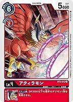 デジモンカードゲーム BT3-012 アクィラモン C