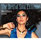 The Best of Soul Extreme(初回生産限定盤)(DVD付)