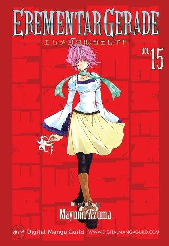 EREMENTAR GERADE Vol. 15 (Shonen Manga) (English Edition)