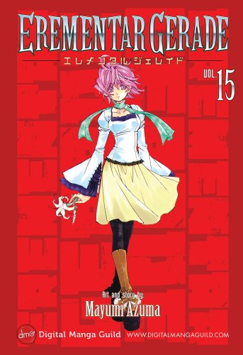EREMENTAR GERADE Vol. 15 (Shonen Manga) (English Edition)