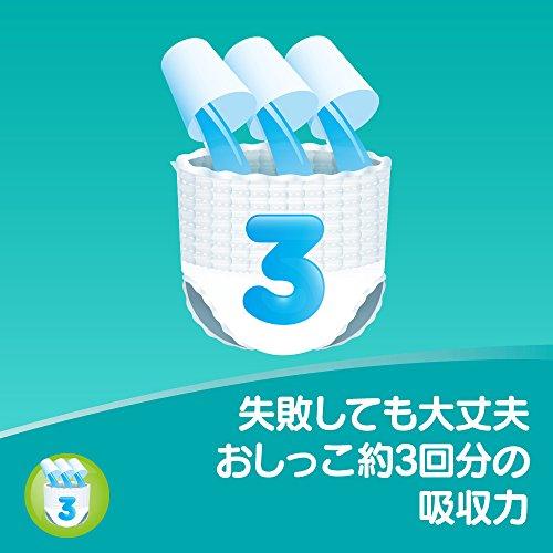 【パンツLサイズ】パンパースオムツ卒業パンツ(9~14kg)36枚