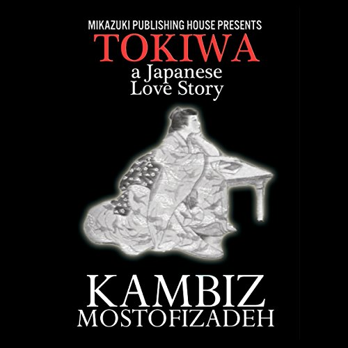 Tokiwa audiobook cover art