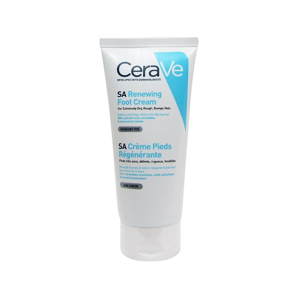 器官ホット緊張Cerave Sa Foot Restoration Cream 88ml [並行輸入品]